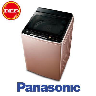 國際 PANASONIC NA-V168DB-PN 直立洗衣機 智慧節能 省水省電 容量15kg 玫瑰金 ※運費另計(需加購)