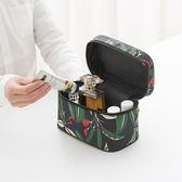 ✭米菈生活館✭【Z76】花草系列手提化妝包 化妝品 乳液 口紅 保養品 旅行 收納 分裝 出國 旅行