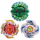 戰鬥陀螺 BURST#121 超Z三對三改造組 TOYeGO 玩具e哥