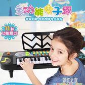 電子琴 兒童初學女孩寶寶早教益智樂器小鋼琴小男孩玩具琴1-3-6歲 DR19526【彩虹之家】