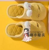 兒童棉拖鞋 鞋子秋冬季卡通可愛男女童室內防滑1-3歲2家居寶寶棉拖鞋冬 2色