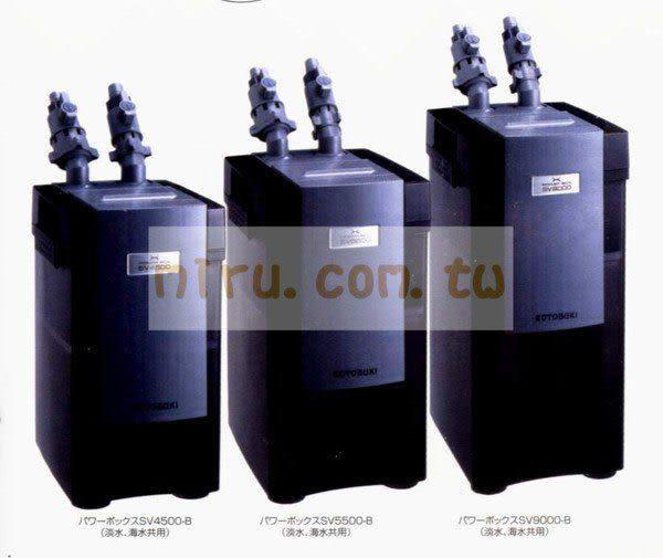 【西高地水族坊】日本KOTOBUKI 外置過濾圓桶SV-4500(鏡面黑、鏡面白)(含運)