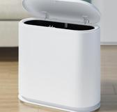 垃圾桶 夾縫垃圾桶家用分類帶蓋客廳創意衛生間廚房廁所臥室寢室學生宿舍  名稱