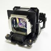【Panasonic】ET-LAB80 OEM副廠投影機燈泡 for PT-LB75/LB78/LB80/LB90/LB90NTU/LW80NTU/BX20/BX10/BX200NT/PT-X500/PT-X600