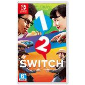 Switch-1-2-Switch【愛買】