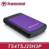 【免運費】Transcend 創見 StoreJet H3P 4TB USB3.0 軍規級 防震行動硬碟 (TS4TSJ25H3P) 4T H3
