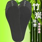 鞋墊【IAA013】天然足炭吸汗除臭鞋墊...