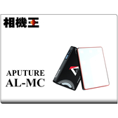 ★相機王★Aputure Amaran AL-MC 彩色LED攝影燈