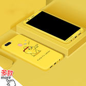 OPPO R11s Plus R11s R11 R9s R9s Plus 彩繪組合 買殼送膜 手機殼 磨砂殼 剛化膜 彩繪保護貼