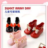 寶寶幼兒兒童雨鞋雨靴水鞋水靴   提拉米蘇
