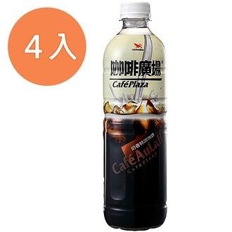 統一 咖啡廣場 奶香特調咖啡 600ml (4入)/組【康鄰超市】