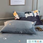冬季鋪床珊瑚法蘭絨床單毯子蓋毯加厚保暖舒適[千尋之旅]