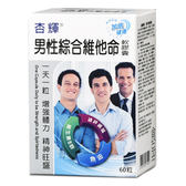 杏輝 Sinphar 男性綜合維他命軟膠囊 60粒/盒