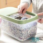 居家家歐式塑料面紙盒家用茶幾抽紙盒創意客廳餐巾紙收納盒紙抽盒【一條街】