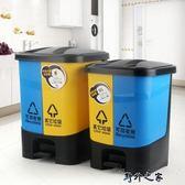 垃圾桶 分類垃圾桶家用創意腳踏方形塑料垃圾筒廚房戶外環衛帶蓋大垃圾桶 DF