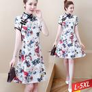鶴燕牡丹旗袍領洋裝L~5XL【16214...