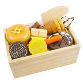 618大促悠樂園 西餐甜點漢堡餅干做飯玩具 切水果蔬菜過家家廚房木盒收納