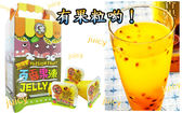百香果果凍+百香果汁!優惠組合--埔里鎮農會