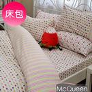 【McQueen‧麥皇后】《象皮貼》精梳棉單人床包二件組