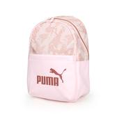 PUMA 小型後背包(雙肩包 肩背包 旅行包≡體院≡ 076970