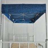 蚊帳 大學生寢室床簾頂 宿舍上鋪蚊帳防塵頂布擋灰 遮光防灰蓋床幔一片 新年禮物