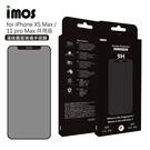 【愛瘋潮】 霧面玻璃手感膜for iPhone XS Max /11 pro Max 共用版