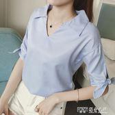 韓版女裝V領寬鬆蝴蝶結條紋襯衫短袖襯衣打底上衣 探索先鋒