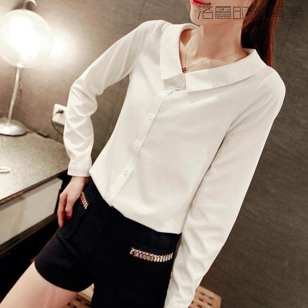 雪紡衫打底白襯衫修身大碼襯衣上衣