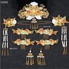 中式漢服新娘頭飾