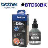Brother BTD60BK 原廠墨水 (黑)