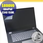 【Ezstick】Lenovo C340 15 IML 靜電式筆電LCD液晶螢幕貼 (可選鏡面或霧面)