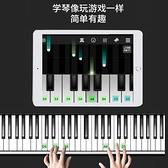 手捲鋼琴88鍵幼師學生便攜式電子琴摺疊初學者兒童成人入門加厚女 夢幻小鎮