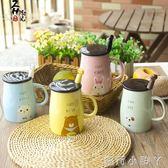 馬克杯卡通杯子女陶瓷可愛情侶辦公室咖啡杯帶蓋帶勺創意貓咪杯子  蘿莉小腳ㄚ