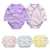 (2件一組) 雙層精梳純棉 新生兒寶寶反折護手側開包屁衣  哈衣 睡衣 橘魔法 Baby magic 現貨 嬰幼兒