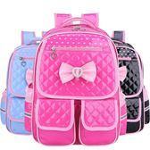 韓版小學生書包1-3-5-6年級兒童女生8-12周歲PU皮防水減負雙肩包 美芭