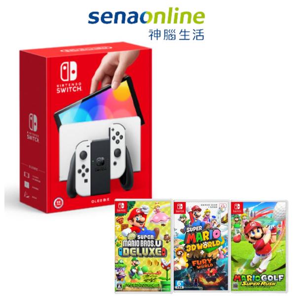 【預購】Nintendo Switch 主機 白 (OLED版)+超級瑪利歐兄弟U+瑪利歐3D世界狂怒世界+高爾夫超級衝衝衝