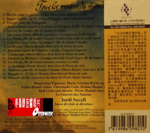【停看聽音響唱片】【CD】「日出時讓悲傷終結」電影原聲帶(又譯:世界的每一個早晨)