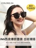 墨鏡女ins2020新款潮gm太陽眼鏡韓版圓大臉顯瘦網紅街拍防紫外線