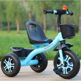 兒童三輪車 腳踏車1-3-2-6歲大號兒童車寶寶嬰幼兒3輪手推車自行車【快速出貨八折下殺】