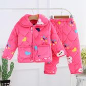 兒童睡衣男女童冬季三層夾棉加厚套裝珊瑚絨中大童寶寶法蘭絨棉襖   夢曼森居家
