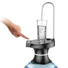 桶裝水抽水器電動小型飲水機家用純凈水桶壓水器礦泉自動上水器吸  MKS免運