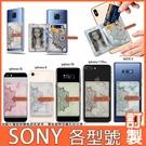 SONY Xperia1ii 10II Xperia5 II 10+ XZ3 XA2 Ultra XZ2 L3 大理石圖騰 透明軟殼 手機殼 保護殼