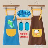 兒童圍裙小學生畫畫衣防水寶寶罩衣吃飯圍兜幼兒園繪畫衣親子 歐韓時代