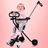 溜娃神器帶娃五輪遛娃神器嬰兒手推車兒童三輪車2-3-5歲輕 麻吉鋪