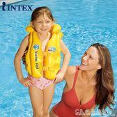 兒童救生衣 浮力背心嬰兒游泳裝備寶寶水上馬甲漂流泳衣泳圈水晶鞋坊
