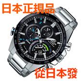 免運費 日本正規貨 CASIO 卡西歐 EDFICE EQB-501XDB-1AJF 太陽能藍牙智能手機鏈接商务男錶 Bluetooth