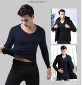 男士秋衣褲秋褲上衣單件打底保暖內衣套裝純棉上身內穿冬季 深藏blue