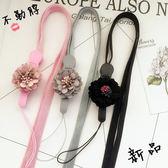 不勒脖手機掛繩掛脖女款可拆卸鑰匙鍊吊繩韓版個性創意潮繩子 【korea時尚記】