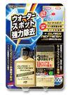 【愛車族購物網】SOFT99 玻璃復活劑...