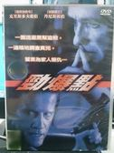 挖寶二手片-M02-076-正版DVD*電影【勁爆點】-克里斯多夫藍伯*丹尼斯霍伯